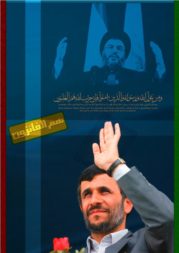 Ahmadinejad-Lebanon-Nasrollah