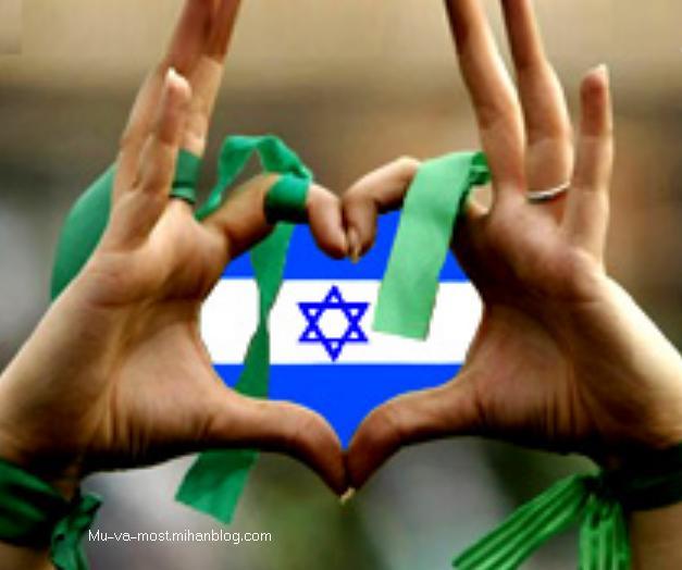 قلب سبز من به وسعت قلب های پاره پاره شده ی کودکان بی گناه است..